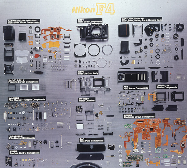 Nikon Imaging Products Debut Of Nikon F4